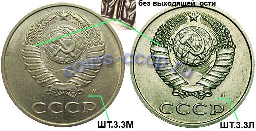 сколько стоит один рубль 1999 года цена