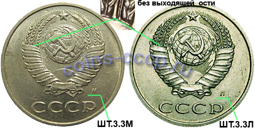 20 копеек 1991 без букв 1 злотый 1925 года цена